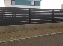 Aluminijumske ograde Fox 2