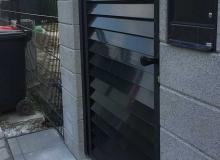 Aluminijumske ograde Zodijak 13